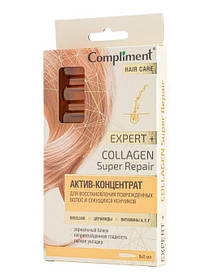 Ампулы для восстановления поврежденных волос и секущихся кончиков Expert+ Compliment