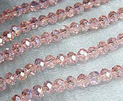 Бусины хрустальные (Рондель) 6х4 мм  пачка - примерно 95-105 шт,  розовый прозрачный с АБ