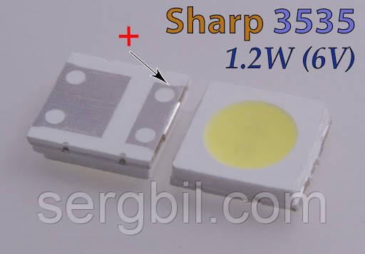 1,2 Вт світлодіод 3535 білий 6500К 200мА 6В широкий катод (+) для TV, Sharp