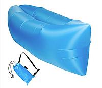 Надувний Ламзак Матрац Гамак AIR sofa 190см Синій, фото 1