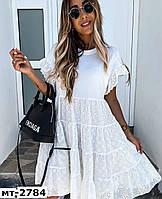 Стильное качественное женское платье трапеция из прошвы