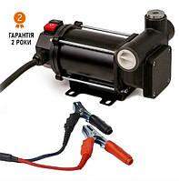 Насос для перекачки дизтоплива 12 Вольт 80 л/мин. BP-DC80-12