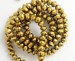 Бусины хрустальные (Рондель)  6х4мм пачка - 95-105 шт, цвет - золотое напыление