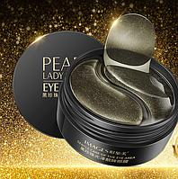 Патчи под глаза Images Гидрогелевые патчи с экстрактом черного жемчуга IMAGES Pearl Lady Series Eye Mask (60