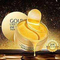Патчи под глаза Images Гидрогелевые патчи под глаза с Био золотом и спирулиной Images Eye Mask. 60 шт.