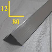 L-профиль алюминиевый 12х80 мм длина 3,0м, толщина 2,0 мм Серебро, фото 1