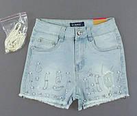 Джинсовые шорты для девочек Grace, фото 1