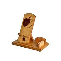Деревянная подставка-органайзер для телефона Apple