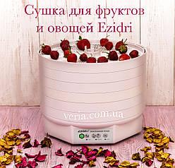 Ezidri Snackmaker, сушка для овочів та фруктів, 500 Ватт.