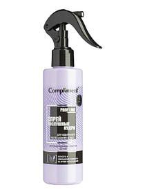 Спрей для волос - послушные кудри уменьшение ломкости и пушистости во время расчесывания Compliment 200 мл.