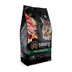 Сухий корм Savor для дорослих вередливих котів індичка та качка 2 кг