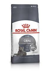 Royal Canin Oral Care 400 г для профилактики зубного налета и камня