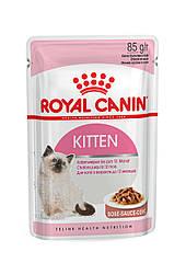 Royal Canin Kitten Instinctive в соусе 85 г для кят  4 месяцев