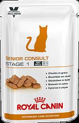 Royal Canin Senior Consult Stage 1 для кошек старше 7 лет 100 г