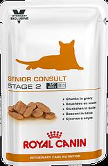 Royal Canin Senior Consult Stage 2 для кошек старше 7 лет 100 г