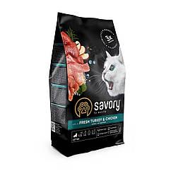 Сухий корм Savory для кошенят індичка та курка  400 г