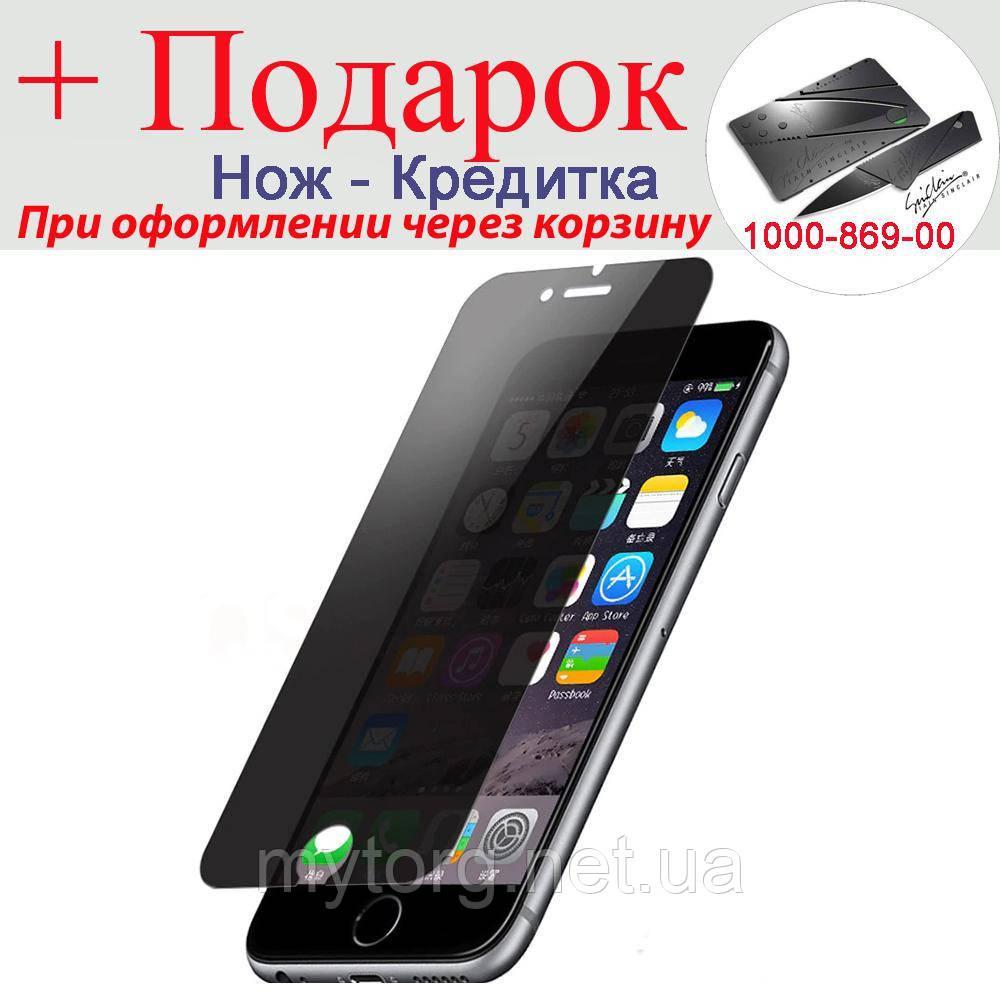 Защитное стекло анти-шпион для iPhone XS iPhone XS
