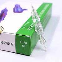 10x Модульная стерилизованная игла 1R 0,30мм картридж для перманентного макияжа