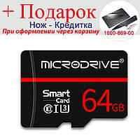 Карта памяти Microdrive с SD адаптером class 10 64Gb Черный, фото 1