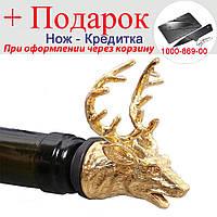 Диспенсер для бутылок Олень  Золотой, фото 1