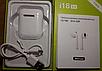 Бездротові сенсорні Bluetooth навушники i18 5.0 Airpods, фото 5