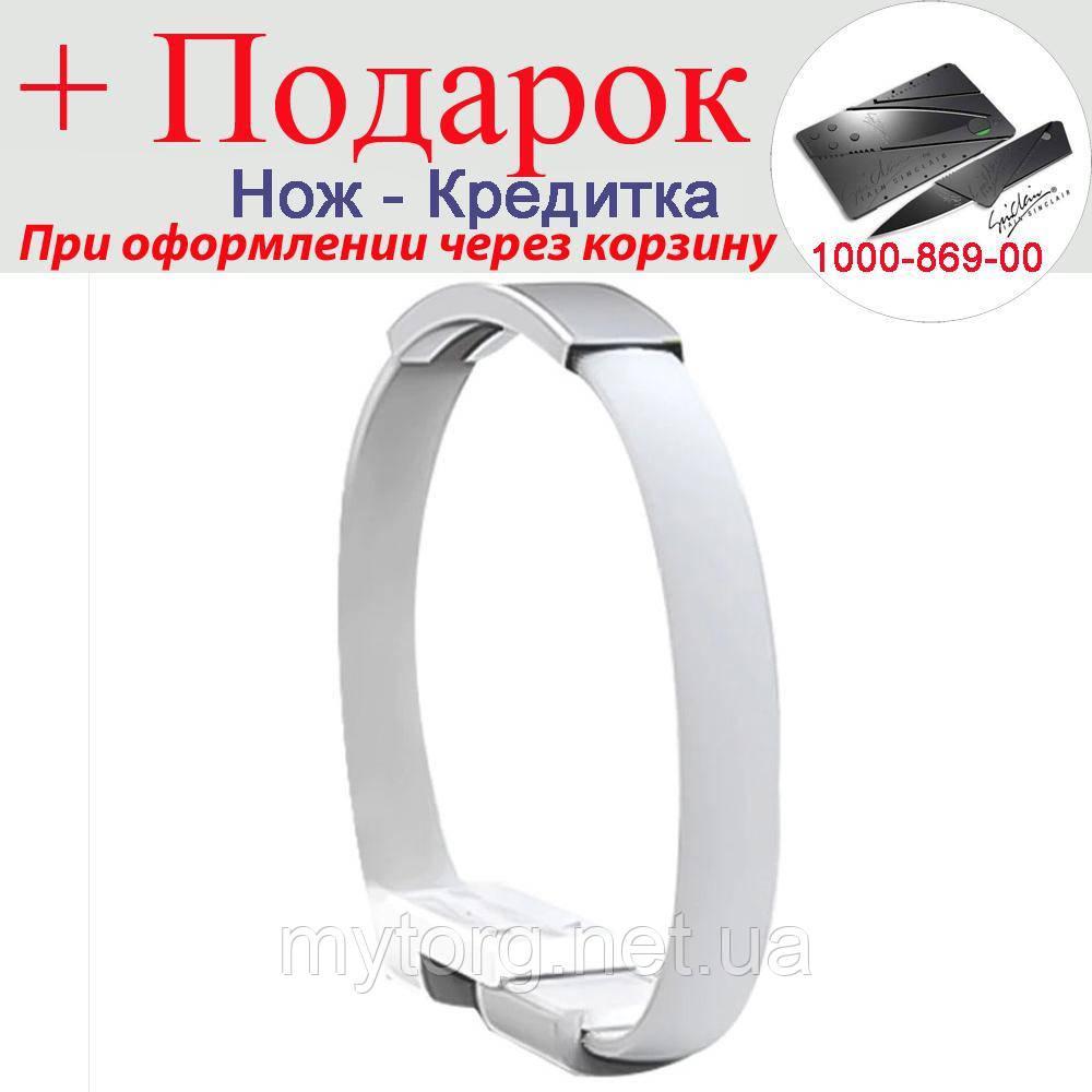 Мини браслет USB для смартфонов Lightning Lightning Белый