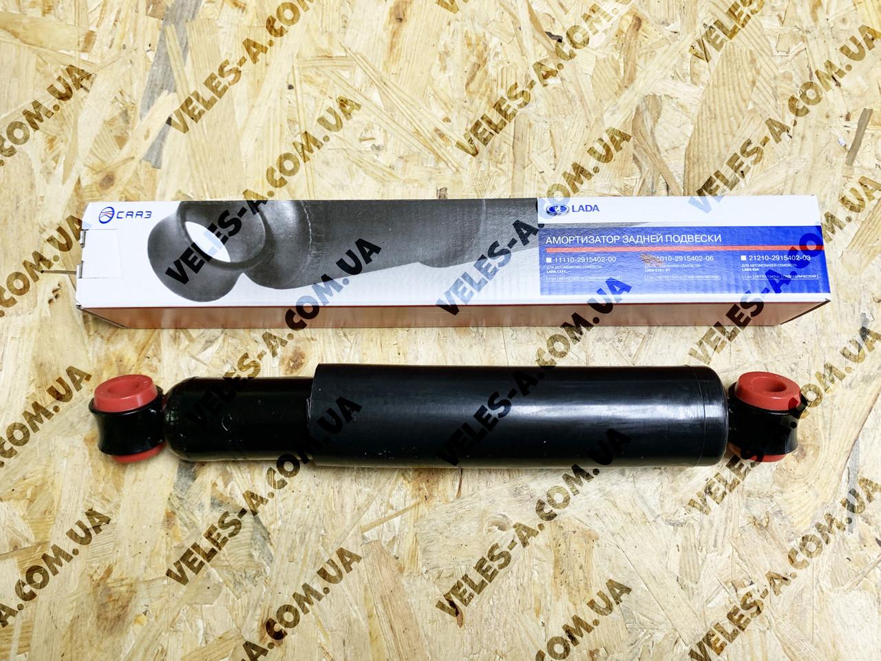Амортизатор задній Ваз 2101, 2102, 2103, 2104, 2105, 2106, 2107 (олія) СААЗ