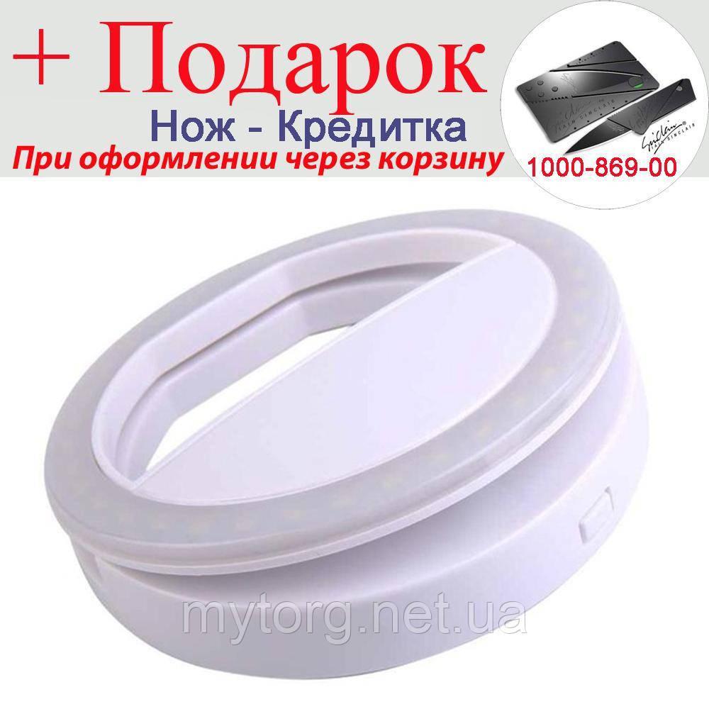 Селфи спалах (підсвічування) LED Icoco для камер телефонів Білий