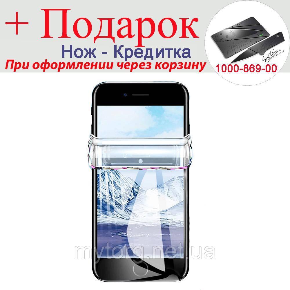 Плівка для iPhone XS 20D гідрогелева for iPhone XS