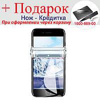 Плівка для iPhone XS 20D гідрогелева for iPhone XS, фото 1