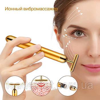 Вибромассажер для лица ионный от морщин и лифтинг эффекта Revoskin Energy Beauty Bar Gold ОПТ