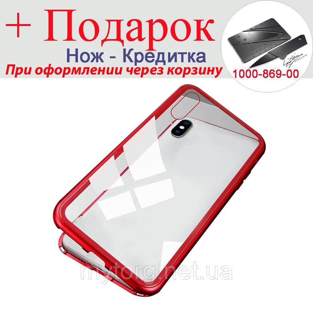 Магнітний чохол для iPhone 11Pro з загартованого скла iPhone 11Pro Червоний