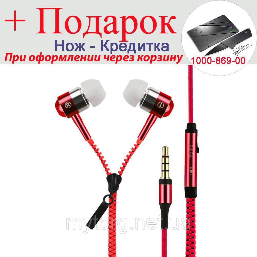 Наушники молния Zipper 3,5 мм  Красный