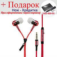 Наушники молния Zipper 3,5 мм  Красный, фото 1