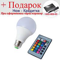Світлодіодна лампа LED RGB 15вт 16 кольорів, фото 1