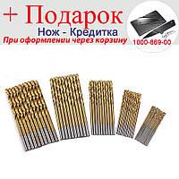Набор из 50 сверл HSS спиральных по металлу 1-3 мм.