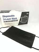 Одноразовые трёхслойные защитные маски 50 шт/уп (черные)