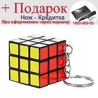 Брелок Кубик рубік MoYu 2 в 1
