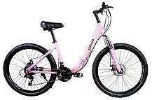 """Складной велосипед Unicorn - Gloria 26"""" размер рамы 16"""" Золотой, фото 2"""