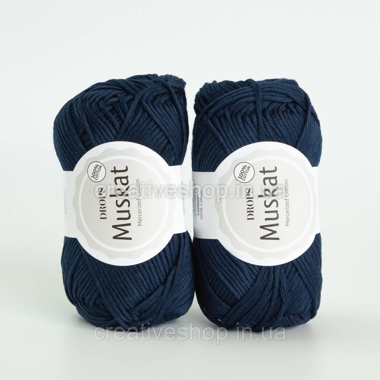 Пряжа DROPS Muskat (колір 15 royal blue)