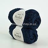 Пряжа DROPS Muskat (колір 15 royal blue), фото 2