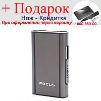 Портсигар Focus автоматический  Черный