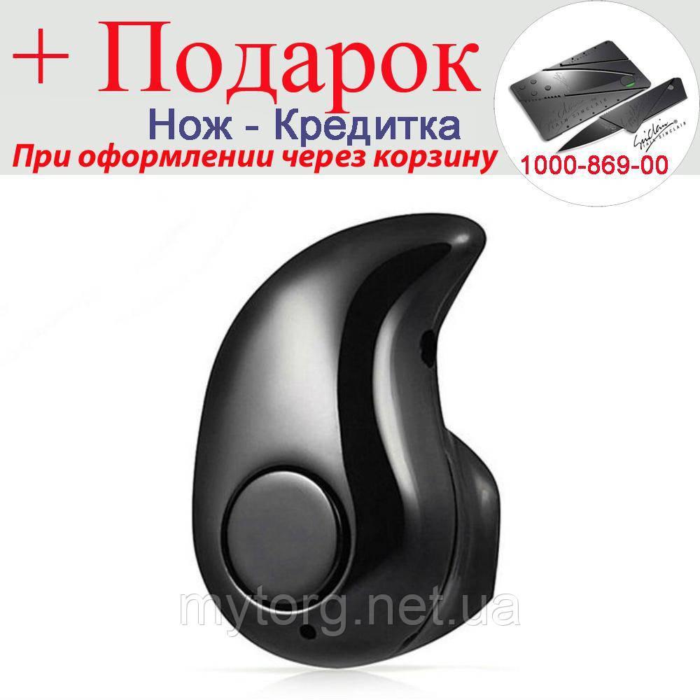 Bluetooth мини гарнитура для iPhone 7  Черный