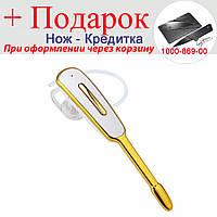 Бездротова Bluetooth-гарнітура Ollivan HM1000 Білий з золотом, фото 1