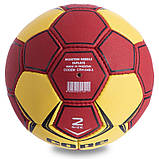 Мяч для гандбола CORE PLAY STREAM CRH-049-2 (PU, р-р 2, сшит вручную, желтый-красный), фото 2