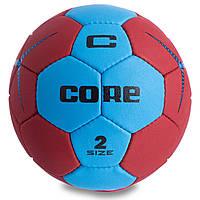 Мяч для гандбола CORE PLAY STREAM CRH-050-2 (PU, р-р 2, сшит вручную, синий-красный), фото 1