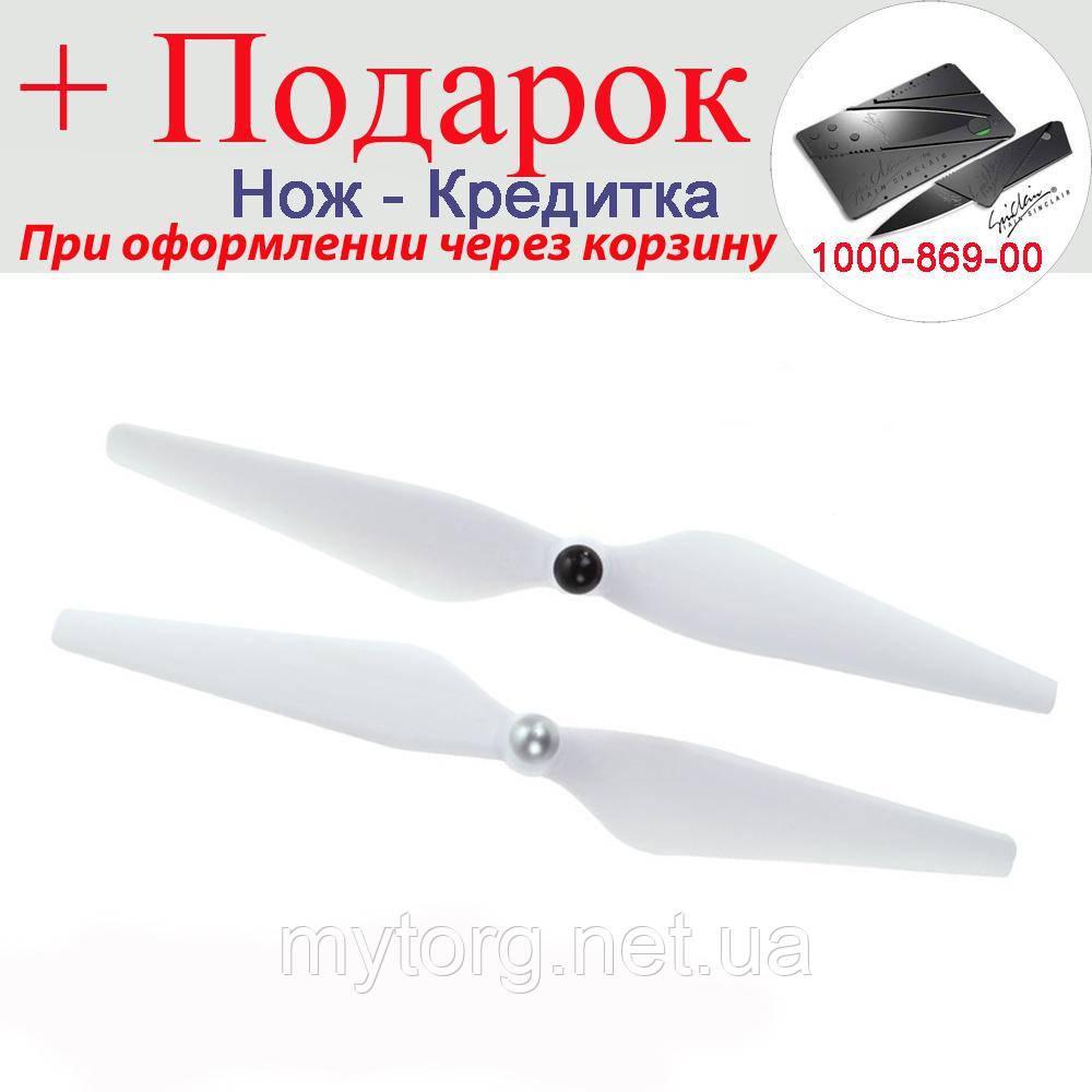 Набор из двух пропеллеров для квадрокоптера Phantom 3  (2 штуки)  Белый