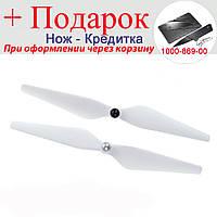 Набор из двух пропеллеров для квадрокоптера Phantom 3  (2 штуки)  Белый, фото 1