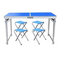 Раскладной стол для пикника со стульями (Синий)