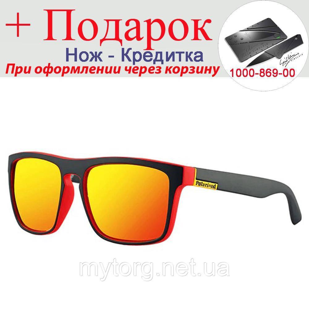 Солнцезащитные очки Polarized с поляризацией  Оранжевый